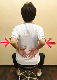【肩こり解消】 肩甲骨を寄せる 整体ストレッチ